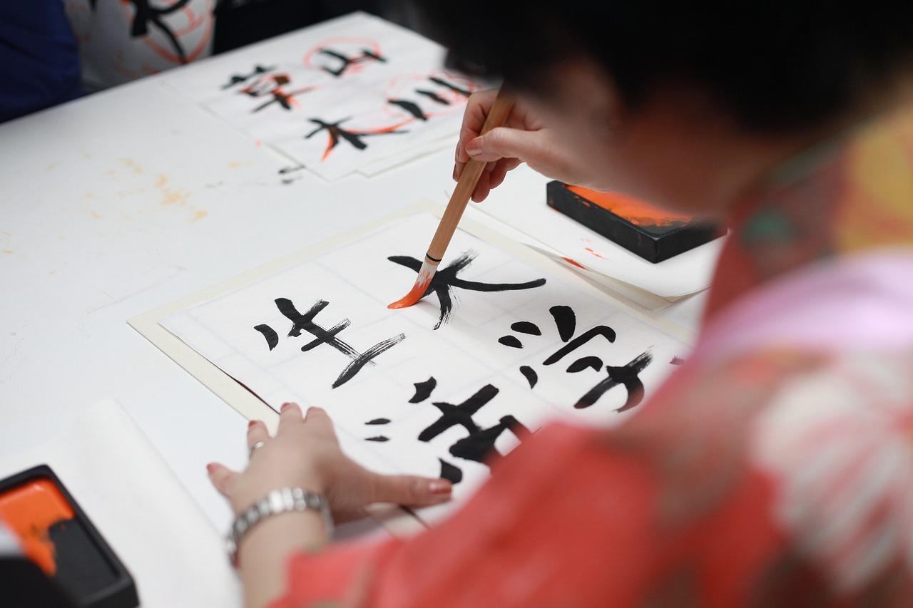 漢字しりとり なのです